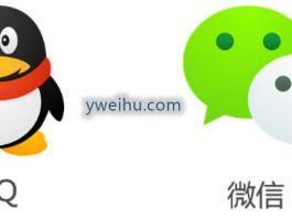 腾讯QQ的QID设置方法