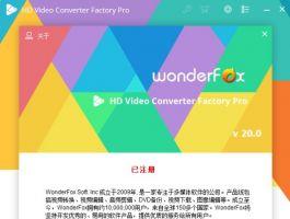 HD Video Converter Factory Pro视频及图片转换工具