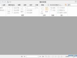 福昕PDF阅读器去广告绿色版_zdBryan