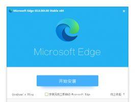 Microsoft Edge 88.0.705.81 微软浏览器正式/稳定版