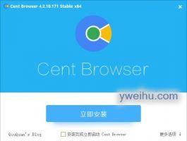 百分浏览器 Cent Browser 4.3.9.226 Stable + 4.3.9.182 Beta(x86 + x64)