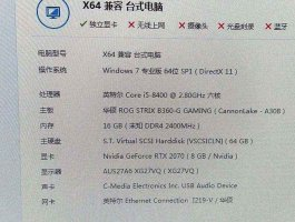 H310/B360/H370/Z390的Win7 USB驱动下载 USB WIN7 64位驱动 SMXDIY全球首发