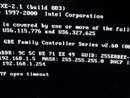 网维大师服务端挂载系统卡死的解决办法