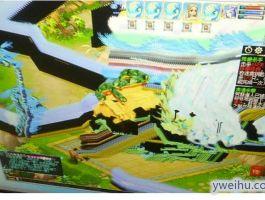 梦幻西游电脑版(PC版)多开花屏 副本任务花屏 解决方法