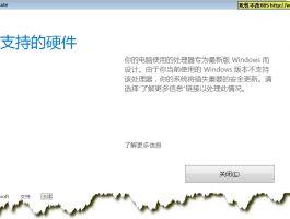 """安装VC组件或系统补丁(Windows更新)提示 0x80240037 或""""不支持的硬件""""的解决办法"""