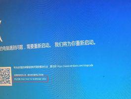 死性不改系统:云更新和马蹄更新、网维大师环境下Win10_20f1开机蓝屏问题解决方案