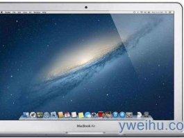 MAC苹果电脑macos忘记开机密码解锁教程