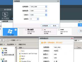 B360主板安装USB3.0驱动的解决方法