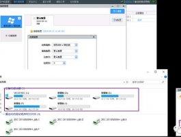 网维大师2019服务器系统下挂盘的解决方法